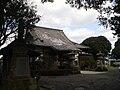 Taiheiji in Kagoshima.JPG