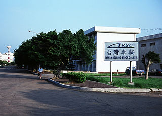 Taiwan Rolling Stock Company Rolling stock manufacturer