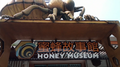 Taiwan Honey Museum.png