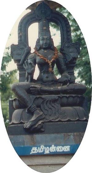 Tamil Thai - Image: Tamil Mother