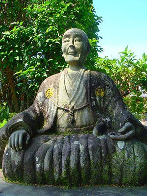 Hirose Tansō - Statue of Hirose Tansō at Hita in the prefecture of Oita