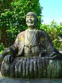 Tansou Hirose.jpg