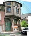 Tarihi ahşap evler bursa - panoramio.jpg