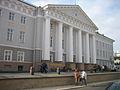 Tartu ülikool 2.jpg