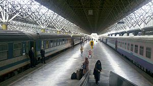 Tehran railway station - Image: Tehran train station