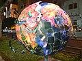 TelAviv2007Globes (39).JPG