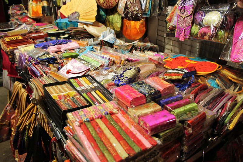 File:Temple Street Night Market - Sarah Stierch.jpg