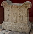 Temple altar offered by Tukulti-Ninurta I. 1243-1207 BCE. From Assur, Iraq. Ancient Orient Museum, Istanbul.jpg