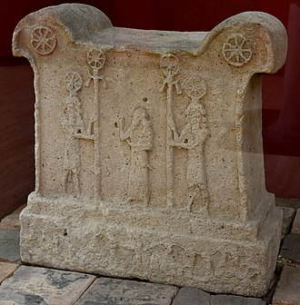 Tukulti-Ninurta I - Temple altar offered by Tukulti-Ninurta I. 1243-1207 BCE. From Assur, Iraq. Ancient Orient Museum, Istanbul
