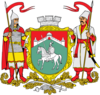 Coat of arms of Tetiiv
