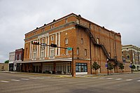 Texarkana April 2016 008 (Perot Theatre).jpg