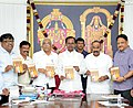 Thalliveru Book Released by CM KCR.jpg