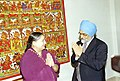 The Chief Minister of Tamil Nadu, Ms. J. Jayalalithaa meeting with the Deputy Chairman, Planning Commission Dr. Montek Singh Ahluwalia to finalize Annual Plan 2005-06 of the State, in New Delhi on November 30, 2004.jpg