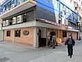 The Diamond Restaurant in Yuen Long.jpg