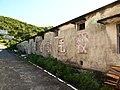 The Discarded Anti-communist Slogan in Orchid Island 2010-9-15.jpg
