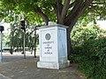 The Entrance, University of Hawaii at Manoa,.jpg
