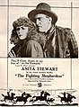 The Fighting Shepherdess (1920) - Ad.jpg