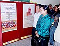 The MLA Hrangturzo Constituency, Chairperson Mizoram Women Commission, Smt. Vanlalawmpuii Chawngthu visiting the DAVP's Photo Exhibition, at the Public Information Campaign, at Kanghmun South, Lunglei Dist of Mizoram.jpg