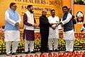 The President, Shri Pranab Mukherjee presenting the National Award for Teachers-2015 to Shri Pran Mohan Jha (Bihar), on the occasion of the 'Teachers Day', in New Delhi.jpg