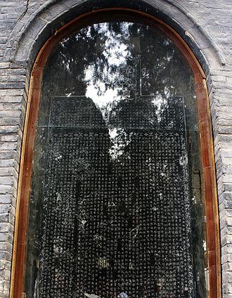 Shaolin Monastery - Image: The Shaolin Monastery Stele