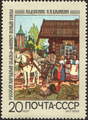 The Soviet Union 1969 CPA 3818 stamp (The Feather of Finist the Falcon (Folk Tale)).png