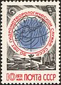 The Soviet Union 1971 CPA 4011 stamp (Weather Map, Plane, Ship, Satellite and Instruments).jpg