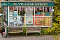 The Top Shop 15 North End Osmotherley 9613.jpg