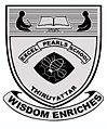 The emblem of Excel Central School.jpg