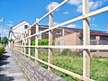 The former Wetherby Health Centre (11th June 2010) 001.jpg