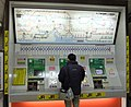 The most complicated ticket machine in the world? (4230989048).jpg