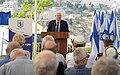 The naming ceremony for a street in Jerusalem in the name of Amnon Lipkin-Shahak (4027).jpg