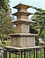 Three-story Stone Pagoda at Beomhak-ri in Sancheong, Korea 01.jpg