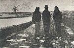 Three Figures near a Canal with Windmill.jpg