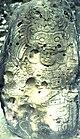 [Bild: 80px-Tikal_St04.jpg]