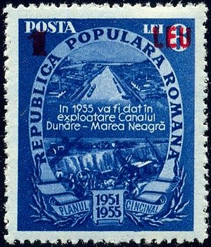 Danube–Black Sea Canal - 1951 postage stamp (overprinted in 1952 following the monetary reform) announcing the canal would be ready in 1955