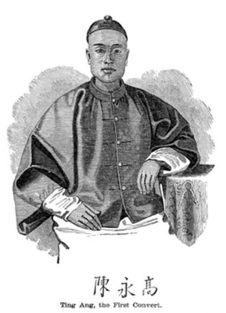 Otis Gibson - Ting Ang, the first Methodist convert in China