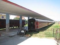 Tirana Rail Station.jpg