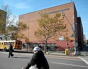 Education in Harlem - Tito Puente Educational Complex