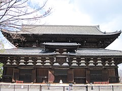 To-ji National Treasure World heritage Kyoto 国宝・世界遺産 東寺 京都017.JPG