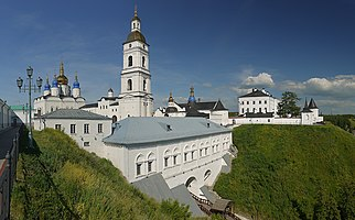 Panorama of the Tobolsk Kremlin.