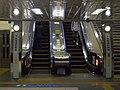 Tokaido Shinkansen runway in Atami Station.jpg