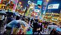 Tokyo (16204487106).jpg