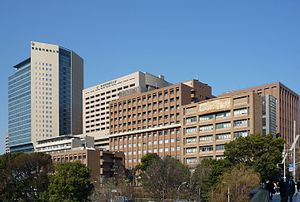Tokyo Medical and Dental University - Headquarters of Tokyo Medical and Dental University in Bunkyō, Tokyo