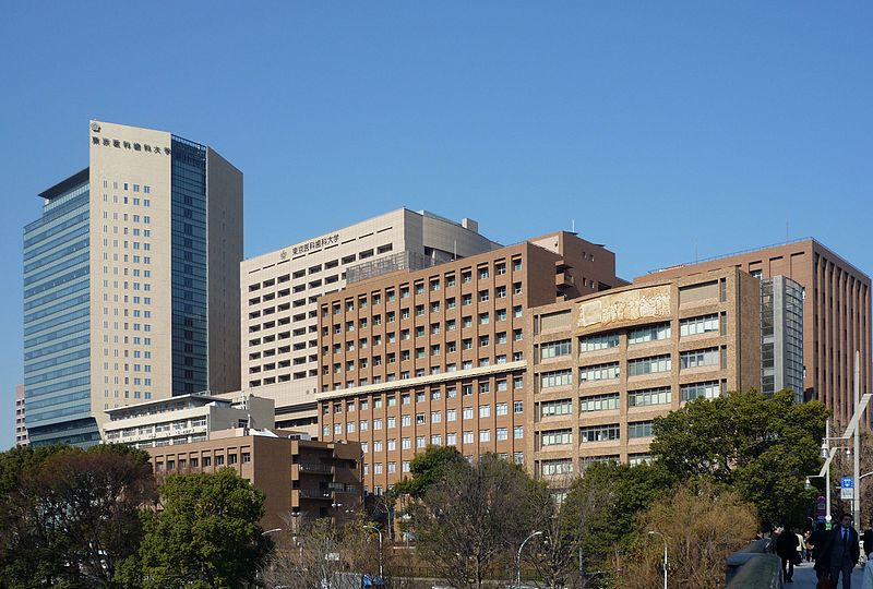 Tokyo Medical and Dental University.
