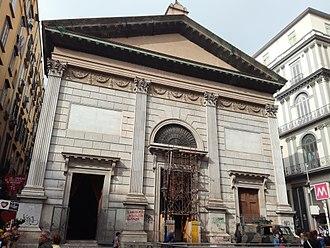Santa Maria delle Grazie a Toledo - Image: Toledo facciata