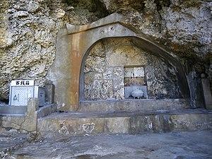 Amamikyu - Tomb of Amamikyu
