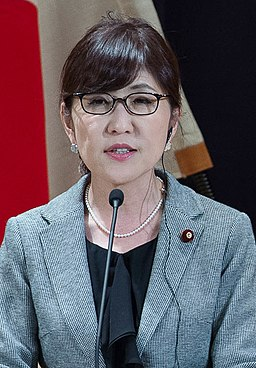 Tomomi Inada 2017