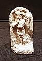 Top or Topic (CC, Maastricht), Romeins beeldje Harpokrates uit Aken.jpg