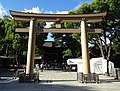 Torii of Meiji Shrine.jpg