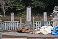 Tottori feudal lord Ikedas cemetery 045.jpg